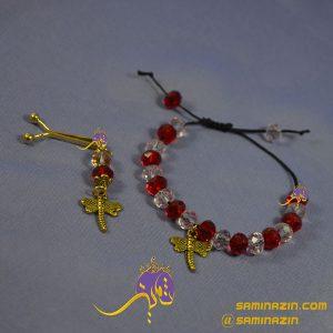 دستبند و گیره کریستال قرمز و صورتی و سنجاقک